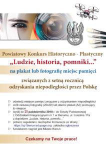 plakat konkurs 2018b (1)